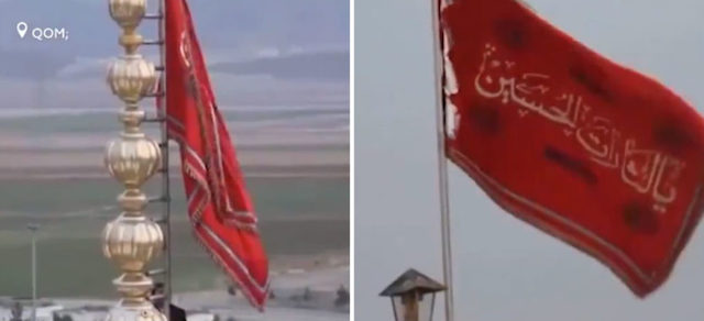 Mezquita iraní iza bandera roja; es llamado a vengar la muerte de Soleimani