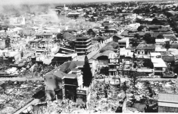 Terremoto de Managua, 23 de diciembre de 1972
