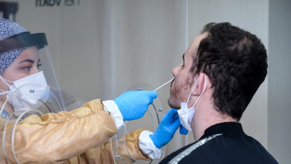 Reportan 106.000 casos de coronavirus en un solo día, la mayor cantidad desde el inicio de la pandemia