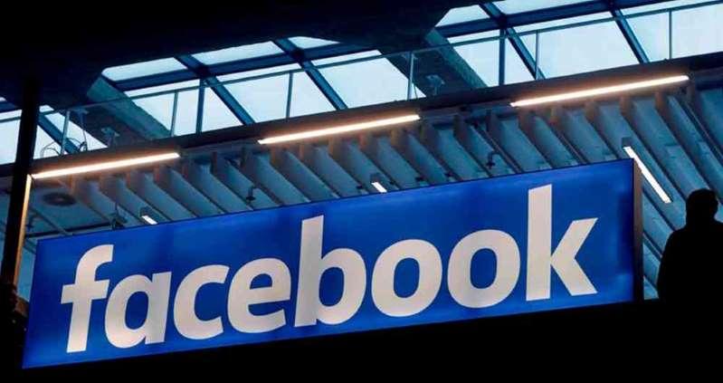 Facebook activó mapa de rastreo para controlar el movimiento del coronavirus