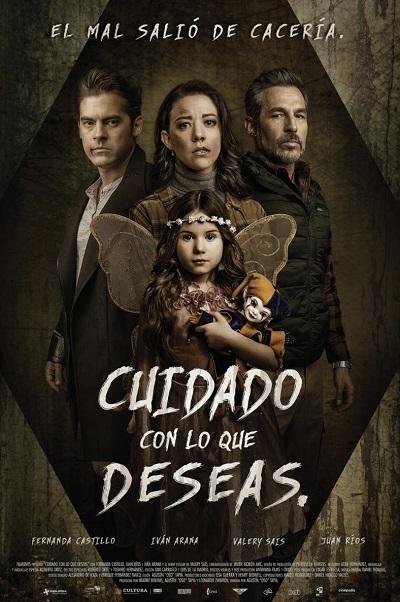 """Este jueves 20 de agosto se estrena la película mexicana """"Cuidado con lo que deseas"""""""