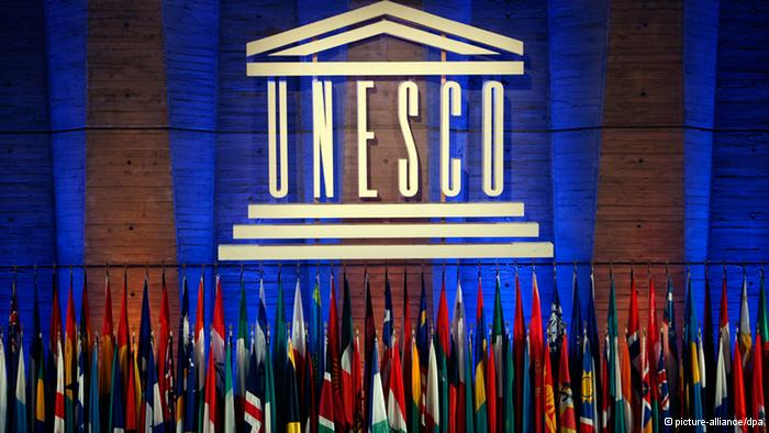 Inició el Tercer Conversatorio Internacional UNESCO San Luis Potosí