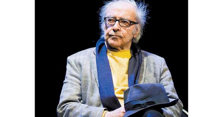 Cineteca Nacional: Muestra Internacional celebra los 90 años de Godard